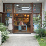 シサムコウボウ 京都・裏寺通り店